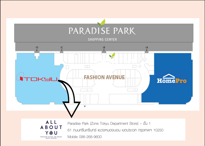 AAU-Paradise Park