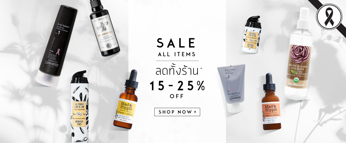WEB_sale-all-items_1110x459px