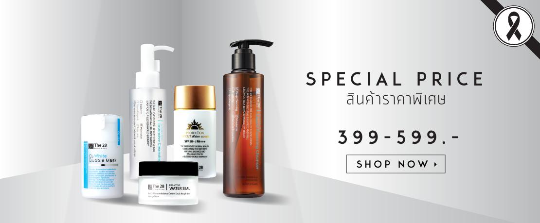 WEB_special-price_1110x459px